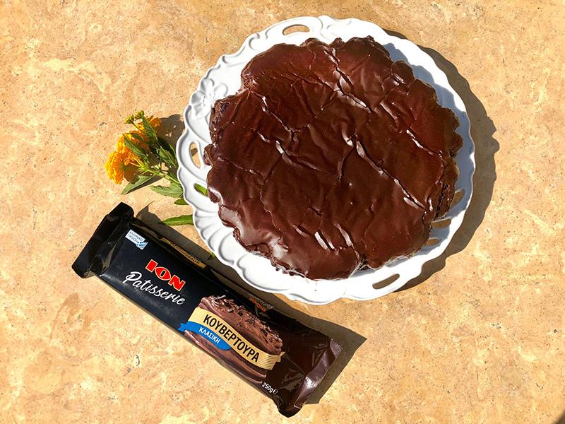 Brownie με κολοκύθια