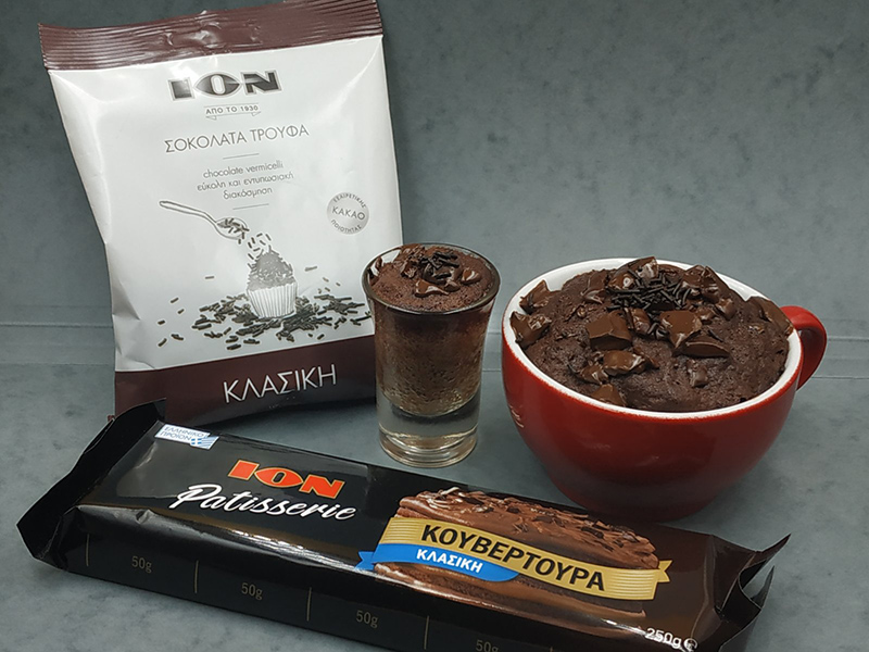 Mug Cake με ION Patisserie Κουβερτούρα κλασική και ΙΟΝ Σοκολάτα Τρούφα κλασική