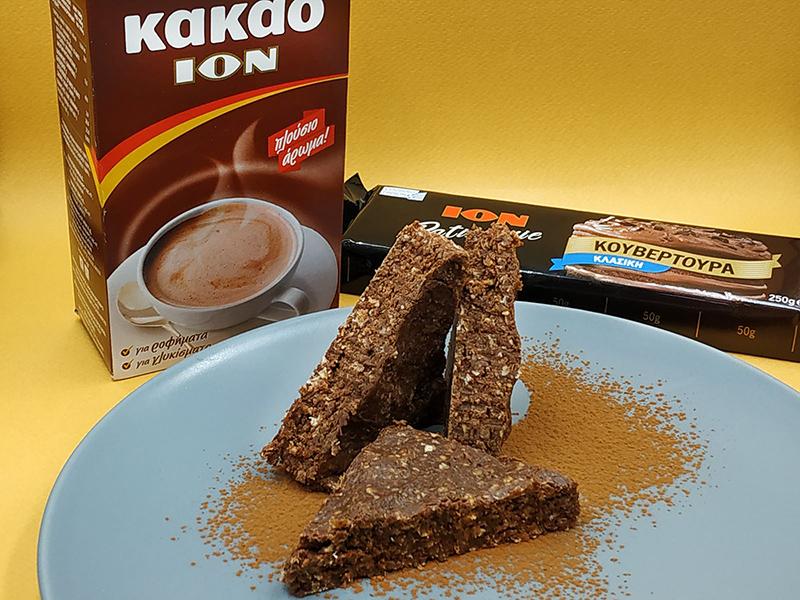 Chocolate peanut butter με ION Patisserie Kουβερτούρα κλασική και ION κακάο