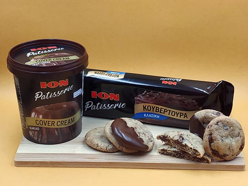 Cookies με αλεύρι χωρίς γλουτένη, ION Patisserie Κουβερτούρα κλασική και ΙΟΝ Patisserie Cover Cream