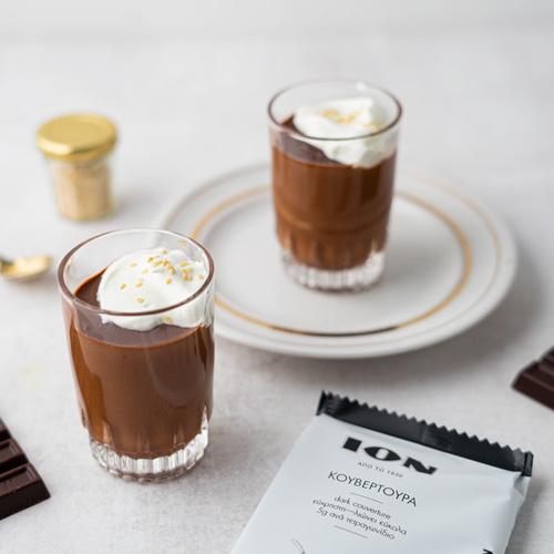 Ζεστή σοκολάτα με ταχίνι και εσπρέσο