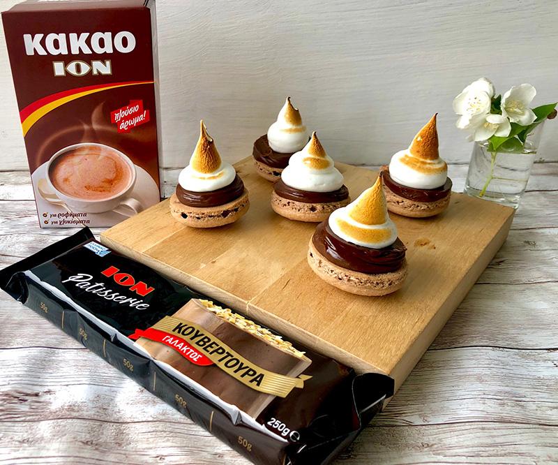 Macaron με ION Patisserie Κουβερτούρα γάλακτος και ιταλική μαρέγκα