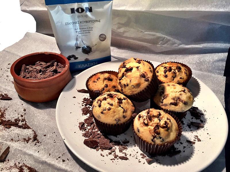 Muffins με σταγόνες κουβερτούρας ΙON
