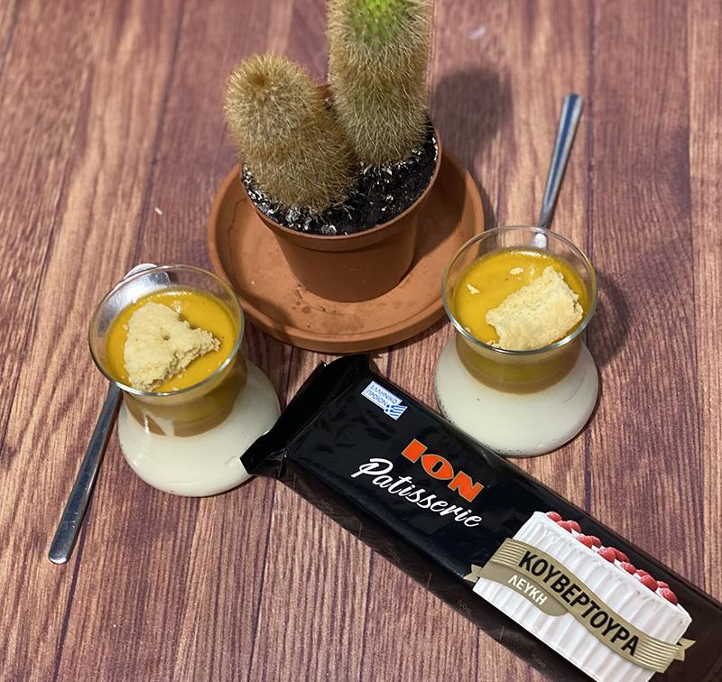 Kρέμα με ION Patisserie Λευκή κουβερτούρα και μους μάνγκο